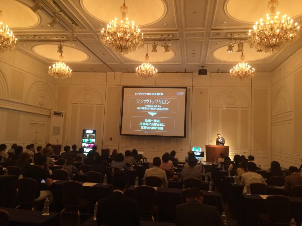 2015:42012-15資生堂プロフェッショナル・セミナー制作(東京・名古屋・大阪)