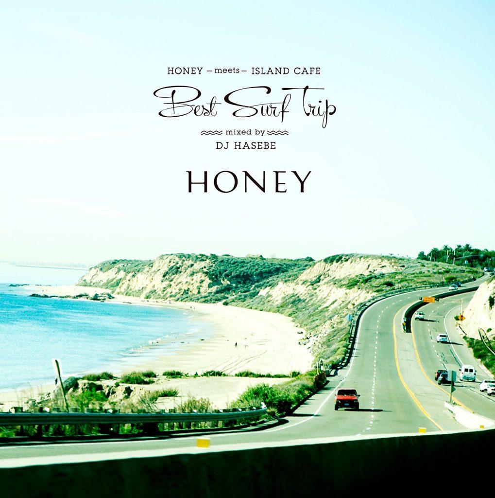 honey_cd