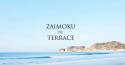 zaimoku-the-terrace_top